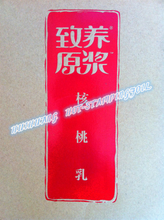 Hot stamping foil for Package