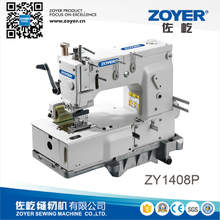 ZY 1408P Zoyer 8-needle flat-bed double chain stitch sewing machine