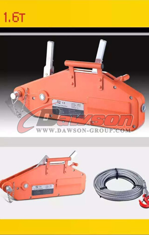1.6ton wire rope pulling hoist