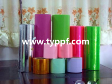 Colourful Twist film din PVC
