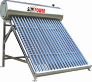 Colour Steel Solar Product (SPC)