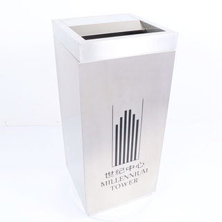 Stainless Steel Trash Bin From China Manufactory (YH-266)