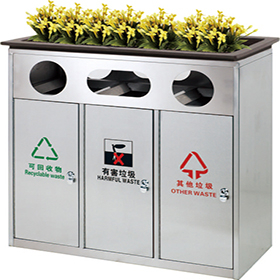 Environmental Outdoor waste can with stainless steel HW-82