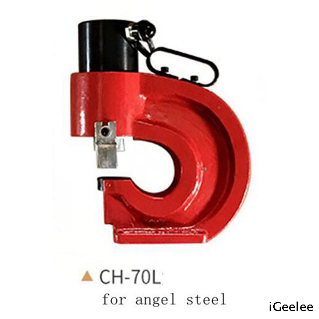 Copper Hydraulic Punch Driver CH-70 for Max 12mm of The Cu/AI Bus Bar/ Angle Steel