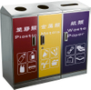 Recycling Airport waste can with stainless steel HW-161
