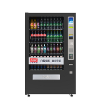 VCM2-5000S Elevating Combo Vending Machine