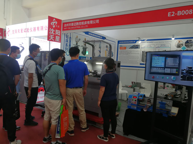 The Opening of the 15th CHINA INT'L MACHINE TOOL & TOOLS EXHIBITION