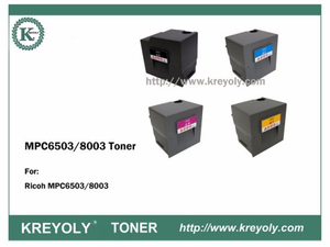 Ricoh Color Toner Cartridge MPC4503 4504