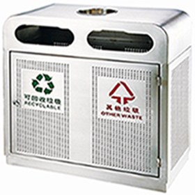 Receptable outdoor waste can for selling HW-20A