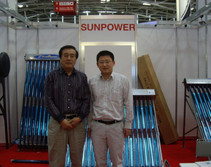 Jiangsu Sunpower Solar Technology Co,.Ltd