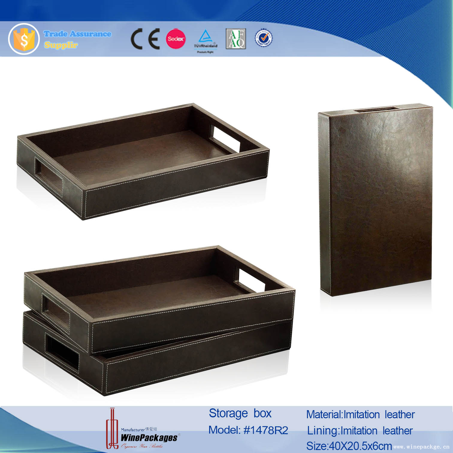 Good Quality Faux Leather Serving Tray