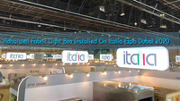 //a0.leadongcdn.com/cloud/jlBpjKpkRiiSkiornnloi/Adhaiwell-Fabric-Light-Box-Installed-On-Italia-Expo-Dubai.jpg
