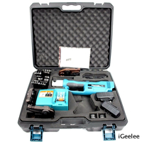 PZ-1550 Battery Powered Pipe Clamping Tools