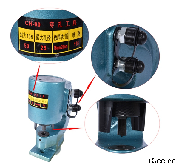 CH-80 Electric Punching Driver for Digging Max Diameter 25mm Hole