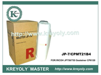 Master Roll for JP-7/CPMT21 B4