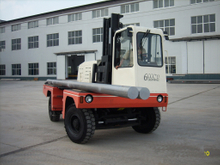 XG S560 side loader forklift for sale
