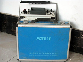 8Ultrasonic Test Machine