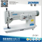 ZY-391 Multifunctional Zigzag Embroidering Machine (ZY-391)