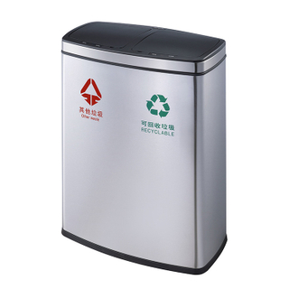 Eco-Friendly Stainless Steel Street Induction Trash Can for Airport (HW-100)