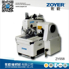 ZY558 Durkopp 558 Eyelet Button hole Machine Durkopp Adler Sewing Machine (ZY558)