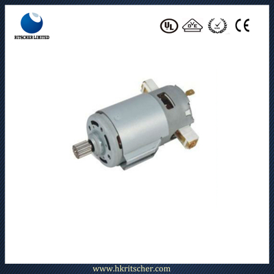 P27 Automatic Door Lock Motor