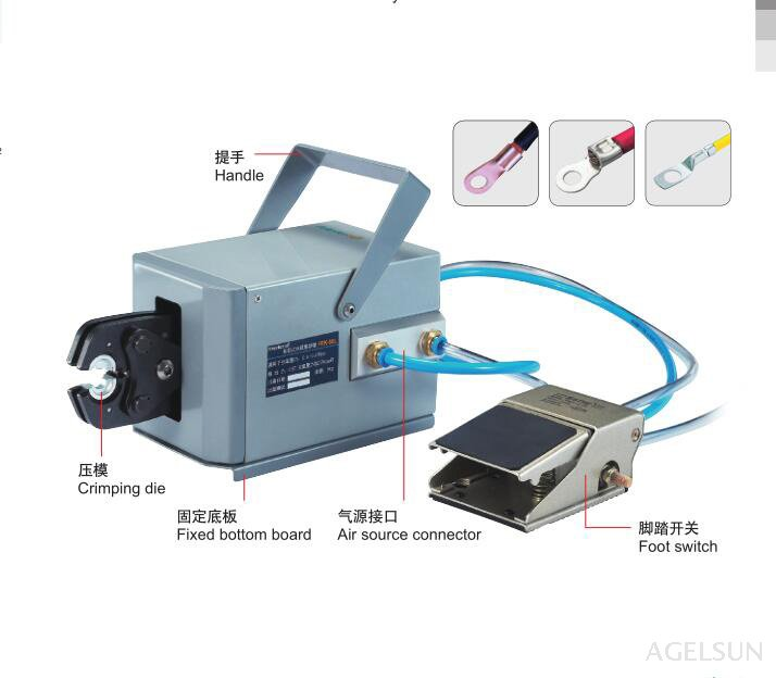 FEK-50L PNEUMATIC TYPE TERMINAL CRIMPING MACHINE Crimping Dies Are Interchangeable for Crimping Different Terminals
