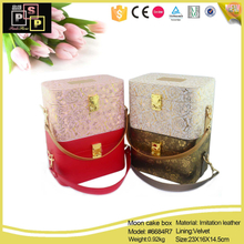 Cosmetic Suitcase Design Purple Chinese Style PU Leather design Mooncake box