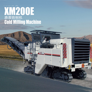 Congradulations! FOTMA exports XCMG XM200E cold milling machine to Africa!