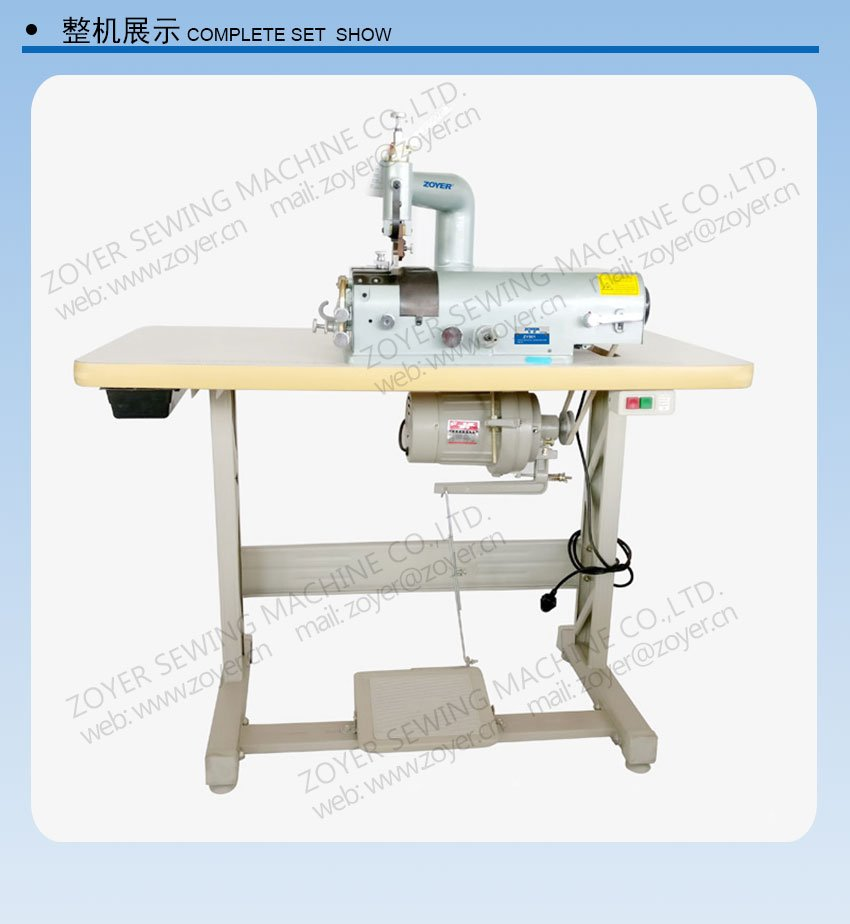 ZY801-ZOYER-leather-skiving-sewing-machine-削皮机详情页_03
