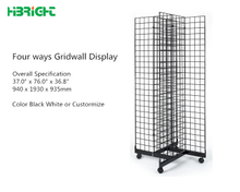 4 Sides Gridwall Display Stand
