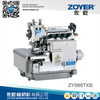 ZY988TXB Zoyer Heavy-duty mattress overlock sewing machine EXT
