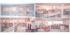 Japan Cando brand store project 1800m2 two floors 2016-13