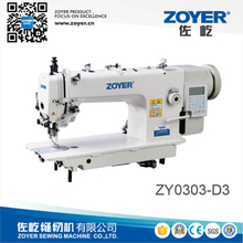 ZY0303-D3 zoyer heavy duty top with bottom feed auto trimmer lockstitch