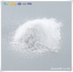 CAS 58-85-5 D-Biotin 2% 98% purity (Vitamin H)