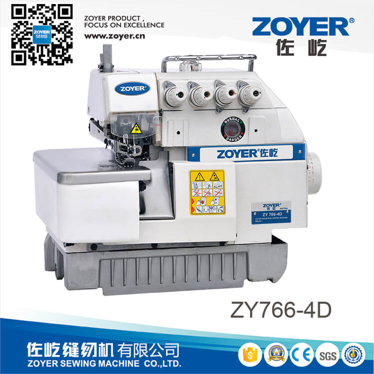 ZY766-4 Zoyer 4-thread super high speed overlock sewing machine
