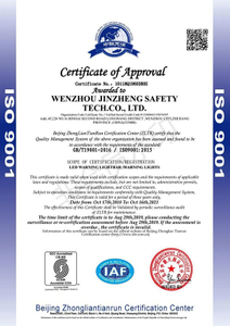 ISO9001 Certificate of approval (Led warning lightbar)