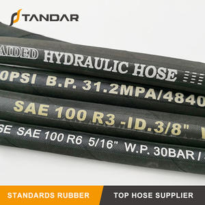 SAE100-R1AT-Wire-Braided-Hydraulic-Rubber-Hose.jpg