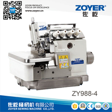 ZY988-4 Zoyer EX series 4-thread super high speed overlock sewing machine