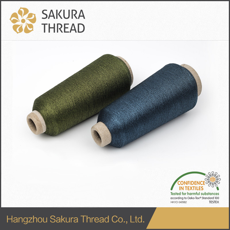 MH Metallic Embroidery Thread