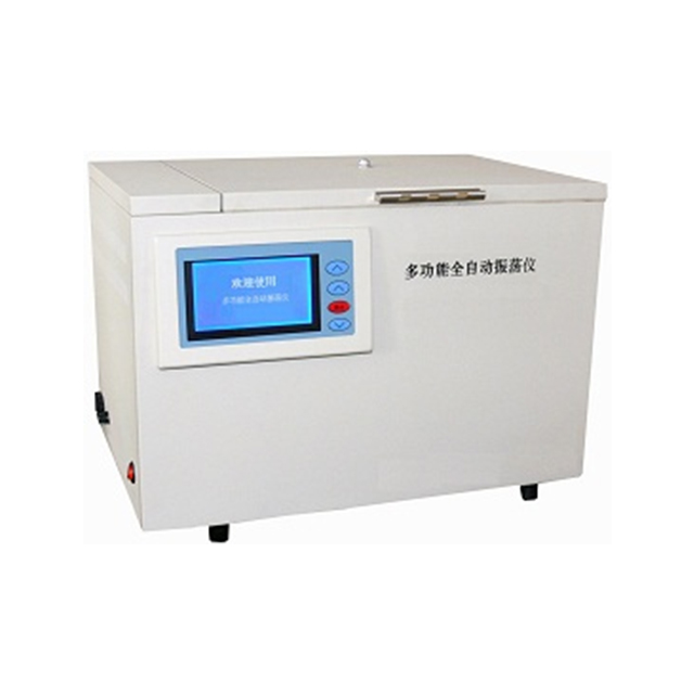 Multi-functional Vibration Tester VBT-2000