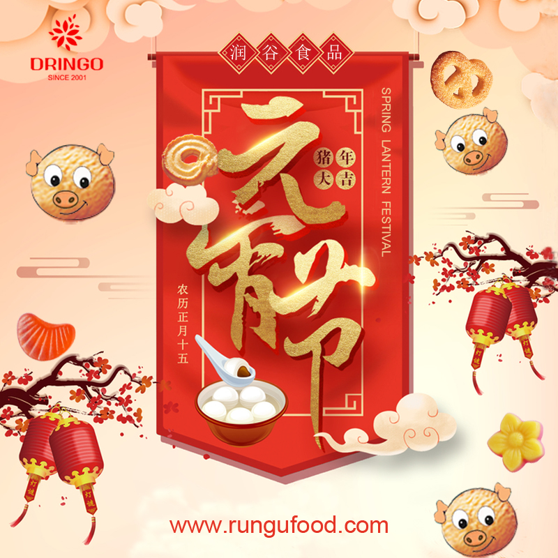 Rungu Food Butter Cookie