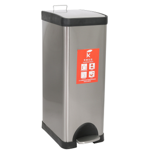 Large Capactiy with 30Liter Padel Waste Bin (KL-6130)