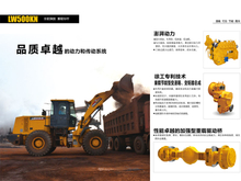 XCMG LW500KN front loader for sale