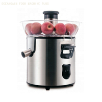 Extracteur de jus de fruits aux fruits commercial HMM-5500