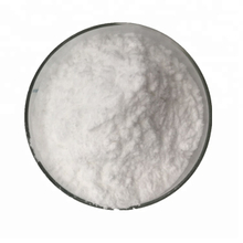 Xylooligosaccharide Powder Used in Animal Feed