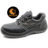 Water proof leather steel toe cap europe work shoes for men