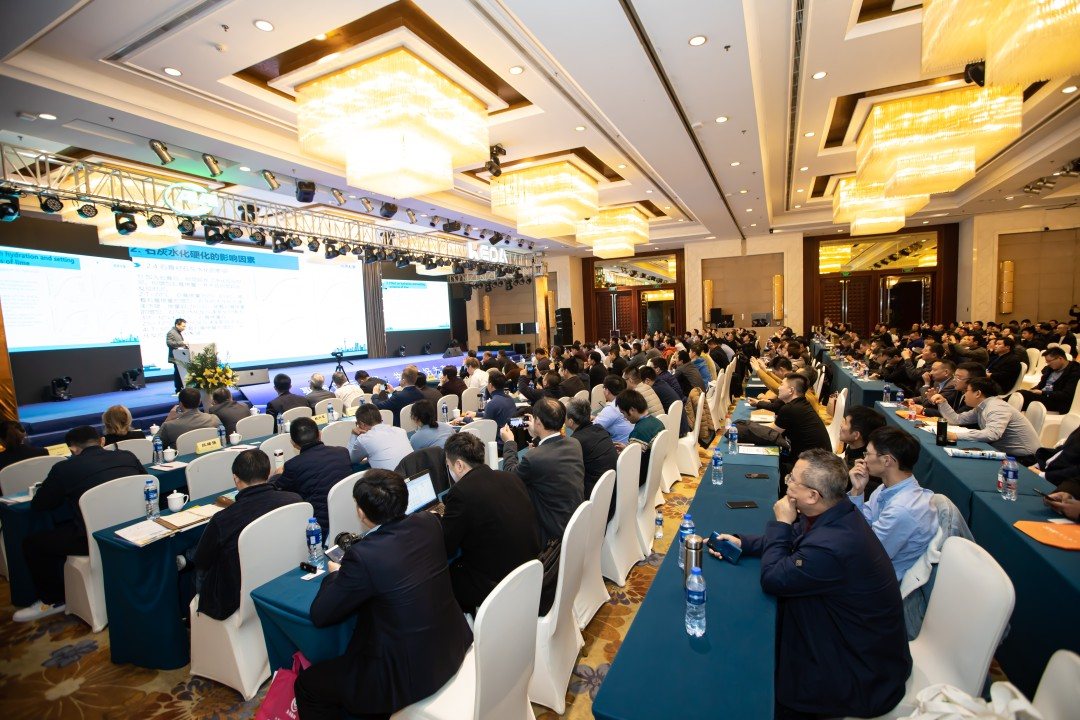 39th Annual Meeting of China Aerated Concrete Association and 2019 AAC International Forum