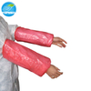 Disposable PE Sleeve Cover Plastic Waterproof