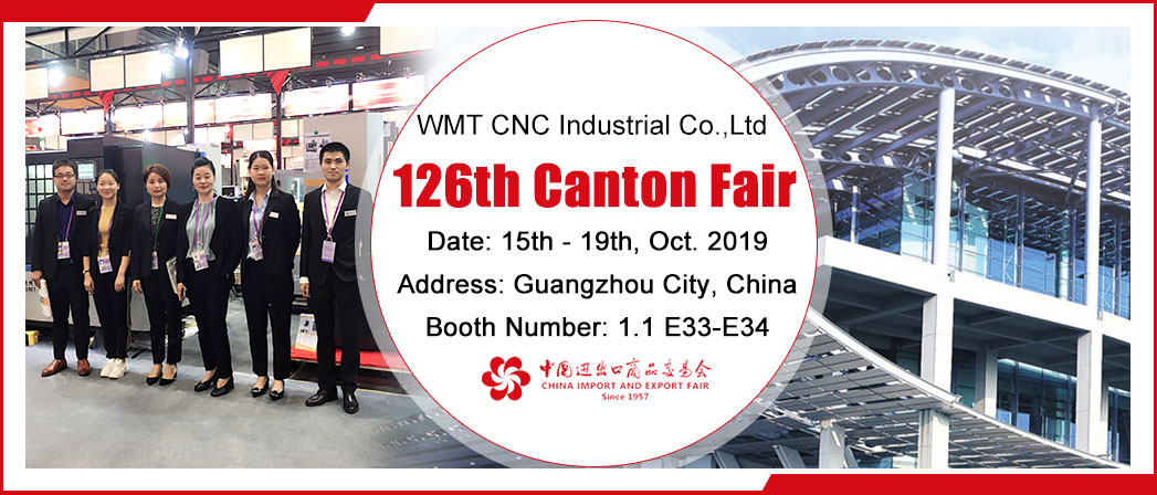 Exhibition News For 126th Canton Fair
