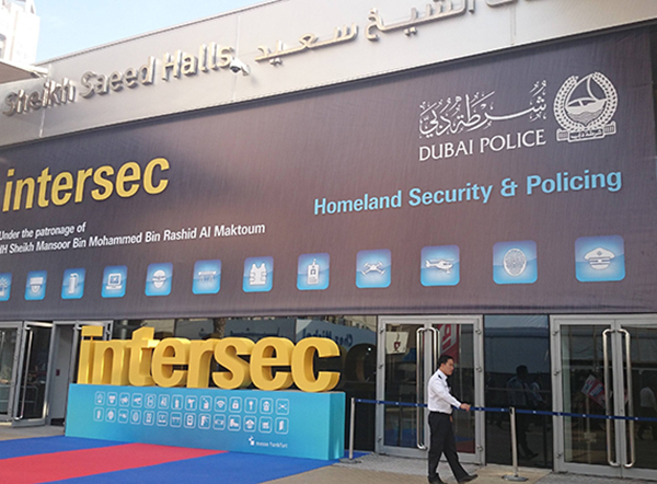 Do not miss this exhibition--2020 DUBAI INTERSEC (8-D32)